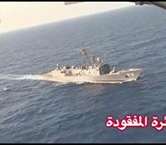 Египетские военные во время поисковой операции самолета EgyptAir, который исчез в Средиземном море. Архивное фото