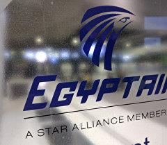 Табличка авиакомпании EgyptAir в аэропорту Шарль де Голль в Париже, Франция.