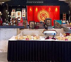 Кыргызстандын Брюсселдеги элчилиги Биринчи Дипломатиялык кулинардык фестивалында