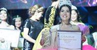 Архивное фото победительницы конкурса красоты Мисс Кыргызстан — 2016 Перизат Расулбек кызы