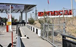 Контрольно-пропускной пункт Ак-Жол на границе к Казахстаном. Архивное фото