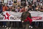 Участники шествия на акции Бессмертный полк в честь празднования 71-й годовщины Победы в Великой Отечественной войне в Бишкеке. Архивное фото