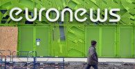 Штаб-квартира Euronews во Франции. Архивное фото