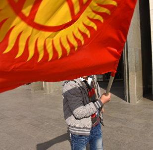 Кыргызстандын желегик көтөргөн өспүрүм. Архив