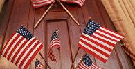 АКШнын желеги, архивдик сүрөт