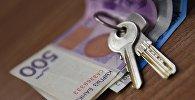 Деньги и ключи на столе
