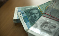 Кыргызская валюта.