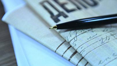 Папка с надписью Уголовное дело. Архивное фото