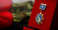 Награда Почетный гражданин Бишкека. Архивное фото