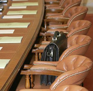 Стол заседаний. Архивное фото