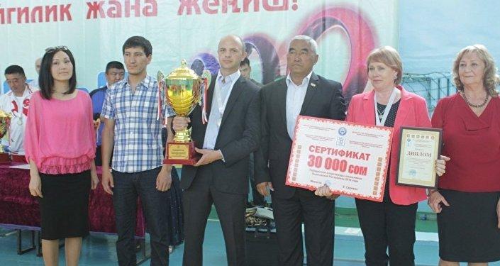 Спартакиаданын жыйынтыгы менен биринчи орунду Бишкек шаарынын командасы жеңип алды.
