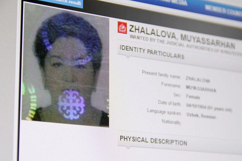 Объявленная в розыск Интерполом 61-летняя гражданка Кыргызстана Муяссархан Жалалова. Снимок со страницы официального сайта Интерпол