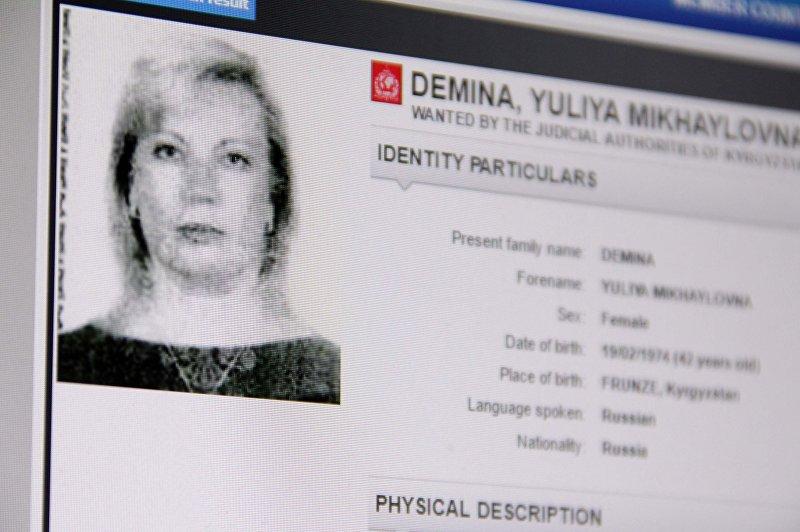 Объявленная в международный розыск 42-летняя гражданка Кыргызстана Юлия Демина.