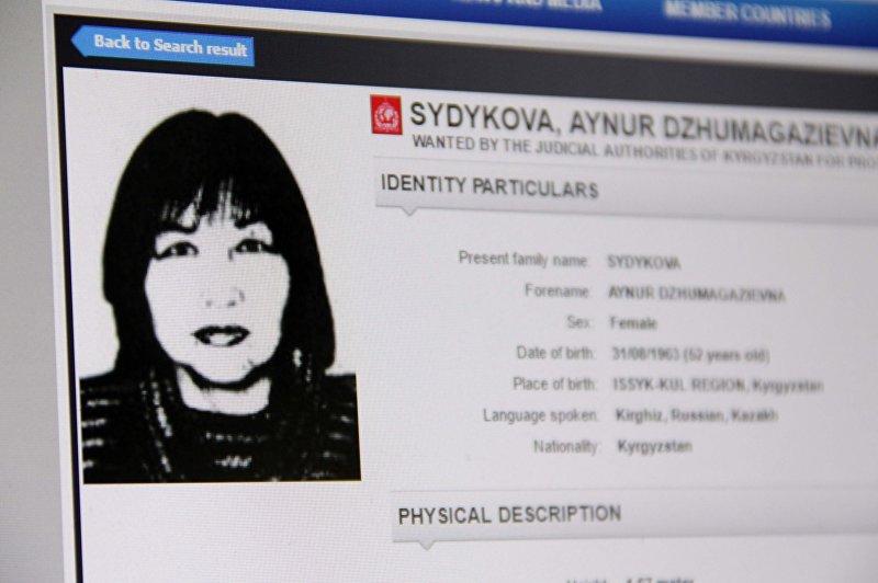 Объявленная в международный розыск 52-летняя гражданка Кыргызстана Айнура Сыдыкова, уроженка Иссык-Кульской области. Снимок со страницы официального сайта Интерпол