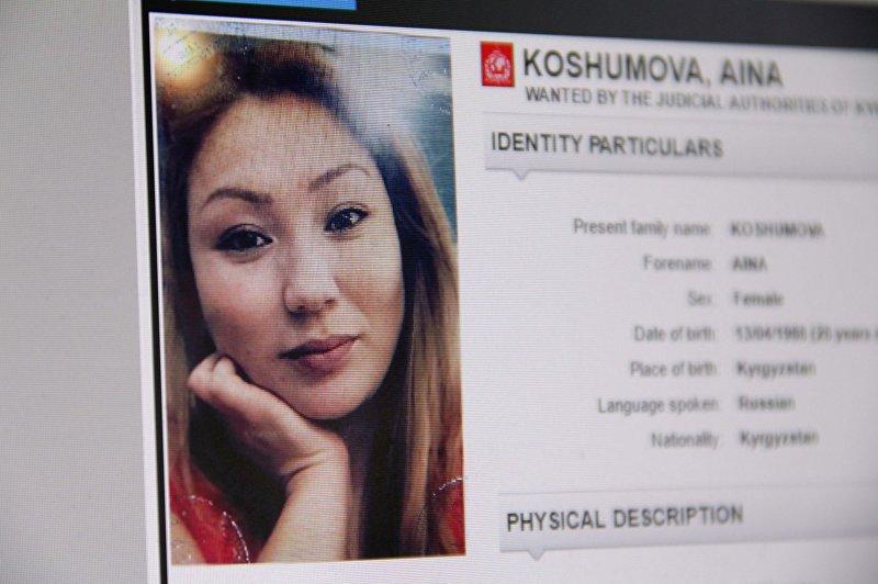 Объявленная в международный розыск 28-летняя гражданка Кыргызстана Айна Кошумова. Снимок со страницы официального сайта Интерпол