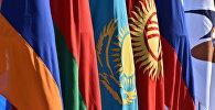 Флаги стран ЕАЭС на контрольном-пропускном пункте Ак-Жол на границе с Казахстаном