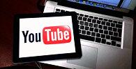 YuTube сайтынын логотиби. Архив