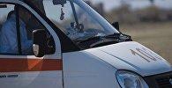 Машина скорой помощи в пригороде Бишкека. Архивное фото