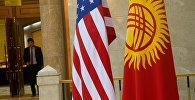 Флаг Кыргызстана и США. Архивное фото