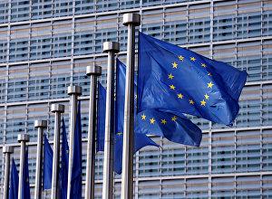 Флаг Евросоюза на флагштоке. Архивное фото