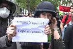 Проукраинские активисты плакатом закрывали камеру журналистов RT в Париже