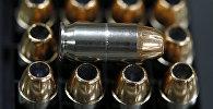 Коробка пистолетных патронов. Архивное фото