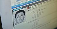 Страница сайта интерпола с ориентировкой на Анапияева. Архивное фото