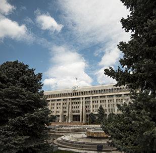 Архивное фото здание Жогорку Кенеша Кыргызской Республики