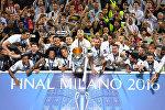 Реал Мадрид командасы ушуну менен 11-жолу Чемпиондор лигасынын кубогун жеңип алды.
