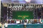 Уфа шаарында өткөн Эл аралык түрк жаштарынын сынагы