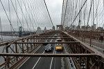 Нью-Йорктогу Бруклин көпүрөсү. Архив