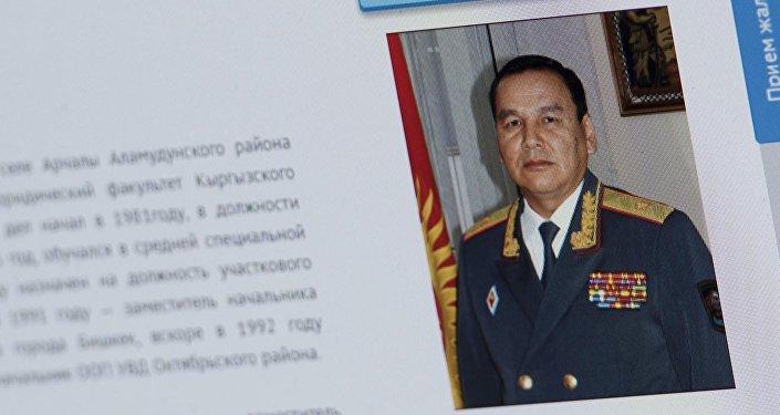 Бишкек ШИИБдин расмий сайтынан тартылган сүрөт. Жунушалиев Кашкар Астаканович. Архив