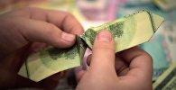 Выставка Оригами на 100 долларов в Санкт-Петербурге