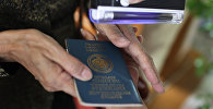Эски паспорт. Архив