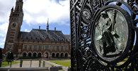 Дворец Мира в Гааге - официальная резиденция Международного суда ООН и Постоянной палаты третейского суда. Архивное фото