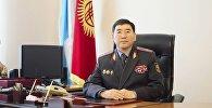 Архивное фото начальника главного управления МВД по городу Ош и Ошской области Суйунбека Омурзакова