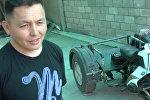 Урал мотоцикли менен Москвичтин тетиктеринен куралган үч дөңгөлөктүү унаа