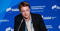 Директор Центра европейских и международных исследований факультета мировой экономики и мировой политики Высшей школы экономики Тимофей Бордачев. Архивное фото