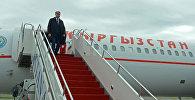 Президент Кыргызстана Алмазбек Атамбаев выходит из самолета. Архивное фото
