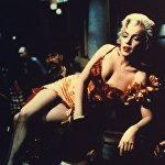 В 1954 году вышел приключенческий вестерн Река не течет вспять с Мэрилин Монро в главной роли