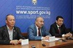Жаштар иши, дене тарбия жана спорт боюнча мамлекеттик агенттиктин директору Шейшенкул Бакиров