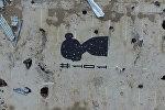 Семиметровый профиль ребенка на руинах аэропорта Донецка. Съемка с дрона