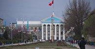 Фасад здания мэрии города Бишкек и БГК. Архивное фото