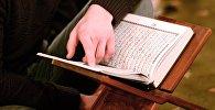 Куран китебин окуп жаткан адам. Архив