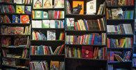 Книжный клуб-магазин Гиперион