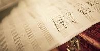 Музыкалдык нот дептери. Архив