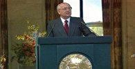 Про своих и чужих. Нобелевская лекция Михаила Горбачева