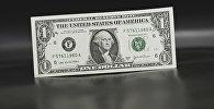 Деньги. Архивное