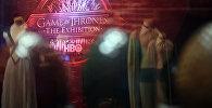 Выставка, посвященная телевизионному популярному телесериалу Игра престолов. Архивное фото