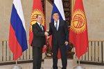 Россиянын премьер-министри Дмитрий Медведев менен Сооронбай Жээнбеков.